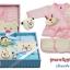 ชุดของขวัญเซตอาบน้ำ 5 ชิ้น (เด็กแรกเกิด 0-12 เดือน) TomTom joyful thumbnail 2