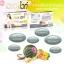เรียว ไวท์ สูตร 3 + L-Glutathione Vit C ขาวและผอม thumbnail 3