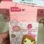 Cathy Doll Magic Gluta Pact SPF59 PA+++ เคที่ดอลล์ เมจิก กลูต้า แพค เอสพีเอฟ59 พีเอ+++ thumbnail 3