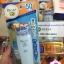 Biore UV Perfect Milk SPF 50 PA+++ บิโอเร ยูวี เพอร์เฟค มิลค์ เอสพีเอฟ50 พีเอ+++ thumbnail 1