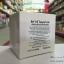 ครีมวิกกี้ LIV White Diamond ครีมบำรุงเพื่อผิวกระจ่างใส ด้วยอนุภาพความงามจากเพชรแท้บริสุทธิ์ thumbnail 2