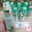 ขายส่ง CathyDoll AloeHa Fresh Aloe Vera Toner & Essence thumbnail 1