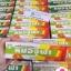 Herbal toothpaste brand Mao jula ยาสีฟันผสมสมุนไพรหมอจุฬา thumbnail 4