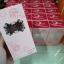 Mistine Alicia Perfume Spray 50 ml. น้ำหอมสเปรย์ มิสทีน อลิเซีย ขนาด 50 มล. thumbnail 1