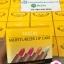 sheene moisturizer lip care ชีนเน่ มอยส์เจอร์ไรเซอร์ ลิป แคร์ thumbnail 1