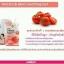 Karmart Baby Bright Tomato & Gluta Soothing Gel เจลมะเขือเทศผสมกลูต้า 99% thumbnail 2