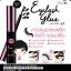 Cathy Doll Eyelash Glue Black Color เคที่ดอลล์ อายแลชกลู แบล็คคัลเลอร์ thumbnail 3