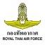 #แนวข้อสอบ กองทัพอากาศ #นายทหารกิจการอาเซียน, #นายทหารประกันคุณภาพการศึกษา อัพเดตล่าสุด 2560 thumbnail 1