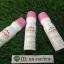 Evian Spray สเปรย์น้ำแร่ Evian เหมาะสำหรับทุกสภาพผิว เด็กก็สามารถใช้ได้ไม่ระคายเคือง เพราะมีส่วนผสมของน้ำแร่บริสุทธิ100% thumbnail 1