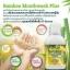 Bamboo Mouthwash Plus แบมบู เม้าท์วอช พลัส ปริมาณสุทธิ 300 ml. thumbnail 3