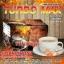 Turbo Max Coffee กาแฟ เทอร์โบ แม็กซ์ thumbnail 2