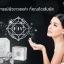 LIV White Diamond Cream ลิฟ ไวท์ ไดมอนด์ ครีม โดย วิกกี้ สุนิสา 30 กรัม thumbnail 3