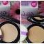 Babalah Powder UV 2 Way SPF20 แป้งบาบาร่า ยูวี ทูเวย์ 14 g.ตลับจริง (เบอร์ 01 ผิวขาว) thumbnail 2