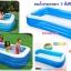 สระน้ำเป่าลมทรงยาว 3 ชั้น สีฟ้า [Intex-58484] thumbnail 2