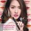 Mistine Yes It Lip Tint Marker & Smoother / มิสทีน เยส อิท ลิป ทินท์ มาร์คเกอร์ แอนด์ สมูทเตอร์ thumbnail 3