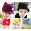 หมวกเด็กสไตล์เกาหลี thumbnail 1
