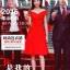 เดรสสีแดง ผ้าโพลีเอสเตอร์ผสม ไหล่ป้าน ปิดช่วงต้นแขน thumbnail 4
