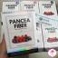 PANCEA FIBER DETOX แพนเซีย ไฟเบอร์ ดีท็อกซ์ ล้างสารพิษ ขับถ่ายคล่อง ปรับสมดุลร่างกาย thumbnail 1