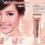 Mistine Make a Wish Matte Skin Cream SPF 30 PA++ มิสทีน เมค อะ วิช แมท สกิน ครีม เอสพีเอฟ 30 พีเอ++ thumbnail 1