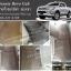 ยางปูพื้นรถยนต์ Toyota Revo Cab จิ๊กซอร์ สีดำ ขอบเทา