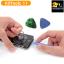 เครื่องมือแกะซ่อมไอโฟน KitTools11 thumbnail 4