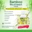 Bamboo Mouthwash Plus แบมบู เม้าท์วอช พลัส ปริมาณสุทธิ 300 ml. thumbnail 2