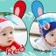 หมวกหูยาวลายกระต่าย Minito thumbnail 1
