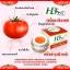 HB SKIN เอซ บี สกิน & HERBAL เซรั่มมะเขือเทศเฮิร์บ herb tomato serum thumbnail 2