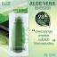 Obuse Aloe Vera BB Cream OB-1274 โอบิวซ์ อโล เวร่า บีบี ครีม thumbnail 3