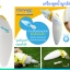 เครื่องดูดน้ำมูกอัตโนมัติ Cleanoz thumbnail 2