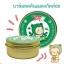 บาล์มนุ่ม ลดคัน Happy Baby Organic Soft Barm (Newborn Baby) thumbnail 9