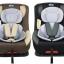 คาร์ซีท Fico เบาะรถยนต์นิรภัยสำหรับเด็ก รุ่น FC902 [สำหรับแรกเกิด - 4ขวบ] thumbnail 27