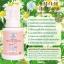โฟมอาบน้ำและสระผมเด็ก Botanika Head-to-Toe Foaming Wash 250 ml thumbnail 4