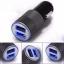 อุปกรณ์ชาร์จไฟ USB 2 ช่อง ในรถยนต์ Car Lighter Socket Charger thumbnail 1