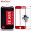 ฟิล์มกระจก iPhone 6 6S เต็มจอ MAXGEAR thumbnail 2
