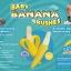 แปรงสีฟันนวดเหงือก Baby Banana thumbnail 12