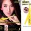 ขายส่ง Mistine So Black Matte Liquid Eyeliner : อายไลเนอร์ มิสทีน โซ แบล็ค แมท ลิควิด thumbnail 2