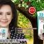 B Shape Coffee Collagen Plus กาแฟ บี เชฟ คอฟฟี่ คอลลาเจน พลัส thumbnail 2