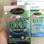 Auswelllife Smart Algal DHA for Kids Over 2 Years ออสเวลไลฟ์ สมาร์ท แอลเกิล ดีเอชเอ thumbnail 1