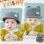 หมวกเด็กสไตล์เกาหลี thumbnail 3