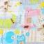 ผ้ารองฉี่เด็ก 60x90cm. thumbnail 18