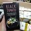 ขายส่งครีมซองฟูจิ fuji black tomato whitening cream ครีมมะเขือเทศสีดำ thumbnail 1