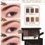 ขายส่ง Mistine Brows' Secret Compact Eyebrow มิสทีน บราวส์ ซีเคร็ท เขียนคิ้วแบบตลับ 3 ช่อง พร้อมกระจก thumbnail 3