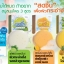 Mistine Sodchuen Soap 55 g. / สบู่มิสทีน สดชื่น ขนาด 55 กรัม thumbnail 2