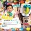 MumMom เครื่องปั่นนึ่งอาหารลูกน้อย 5in1 Baby Food Blender (แถมฟรี!ถ้วยเก็บอาหารลูกน้อย 2 ใบ) thumbnail 19