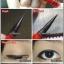 ดินสอเขียนขอบตาแขก SUN - สีดำ (แพ็คX6แท่ง) thumbnail 3