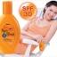 โลชั่นกันแดดสำหรับผิวกาย มิสทีน คิวเทน ซันบล็อค เอสพีเอฟ 30 80 มล. Mistine Q10 Sun Block SPF 30 80 ml. thumbnail 2