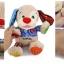 ตุ๊กตาหมา Jollybaby Play&Learn Puppy thumbnail 12