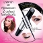 Mistine mylove mascara & liner มิสทีน มาย เลิฟ มาสคาร่า แอนด์ ไลเนอร์ thumbnail 2