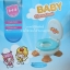 กระโถนเป็ดน้อย Baby Potty thumbnail 21